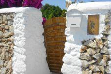Casa en San Luis - Casa ANTONIO
