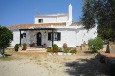 House in San Luis - Casa SAN ANDREA