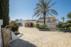 House in Alaior - Casa SES CUARTERADES